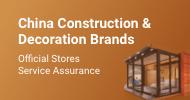 China Construction & Decoration Brands