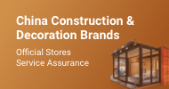 China Construction & Decoration Brands