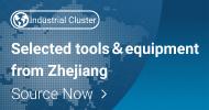 Zhejiang Hardware Industrial Cluster