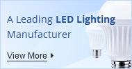 Outrace Technology Co., Ltd - Leading OEM LED Lighting Manufacturer Recommended by Made-in-China.com
