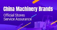 China Machinery Brands