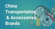 Transportation & Parts Brands