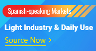 Selected Products of Light Industry & Daily Use for Spanish-Speaking Markets