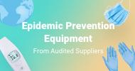 Epidemic Prevention Equipment