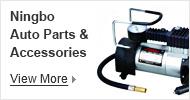 Auto parts sourcing center
