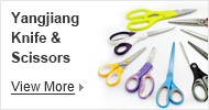 China knife & scissors capital