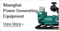 Power generation equipment China