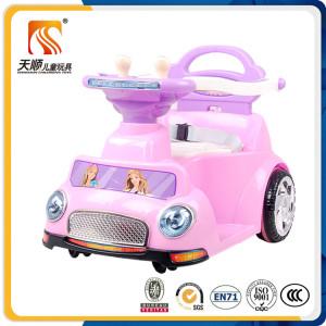 China Nuevo modelo de los niños paseo en coche eléctrico al por mayor de la fábrica de juguetes