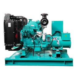 20-2200kVA conjunto gerador Cummins com ATS e Painel de Controle de Profundidade