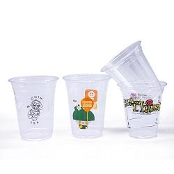 Caneca descartable da água da copa do copo da cor descartável