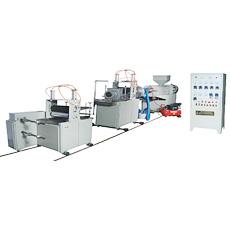 Machine de soufflement de film de PVC (SJRM45*28/400)