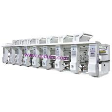 Máquina de impressão do Rotogravure do saco do arroz (ZRAY)