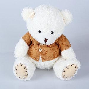 Los niños lindo Osito de peluche suave de juguete Juguetes de Peluche personalizado