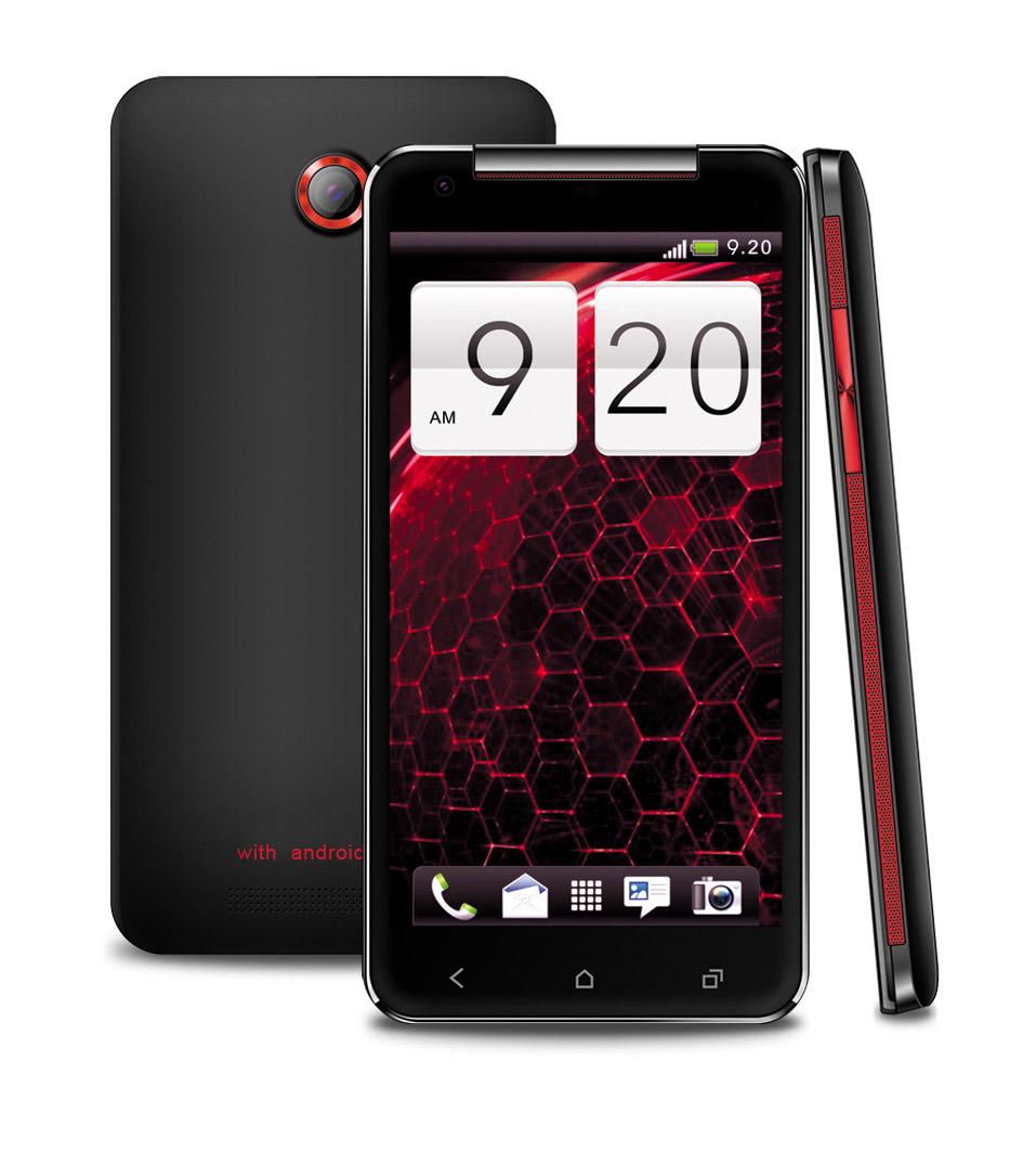 Android Téléphone cellulaire GSM double HT-X920e