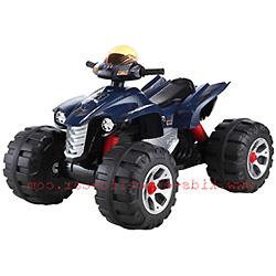 12V ATV Eléctrico para Niños