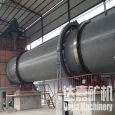 Сушильщик оборудования минируя машинного оборудования керамический роторный (2200X18000)