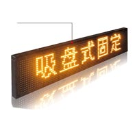 P10 en color amarillo Wireless Display LED de bus