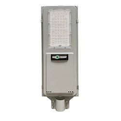 40W integrado à prova de tudo em um único LED Solar Luz de Rua