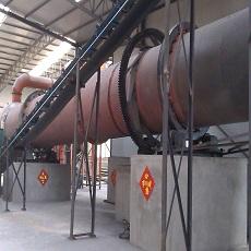 Превосходные Quality и Favorable Price Китай Supply Rotary Dryer