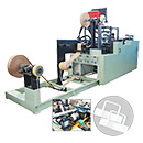 Flat-Belt Paper Handle Making Machine