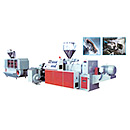 Plastic Extruding Granulation Unit