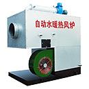 Heating Machin