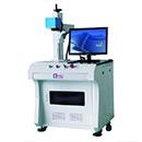 Fiber Laser Marking Machine Easy to Use