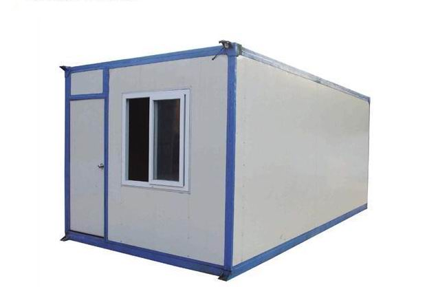 Steel Container (NTSW-013)
