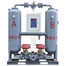 Heatless Desiccant Air Dryer (KLD)