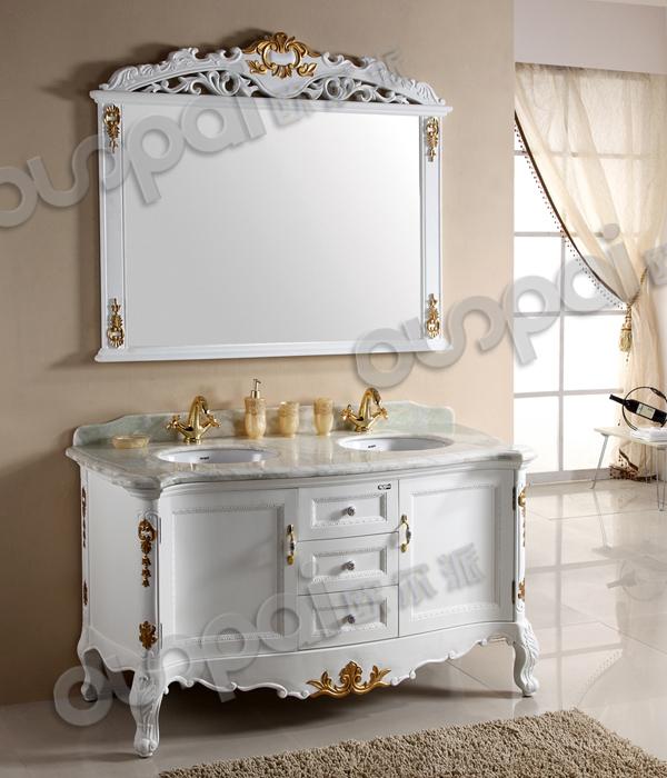 Bathroom Cabinets Showroom Bathroom Cabinets