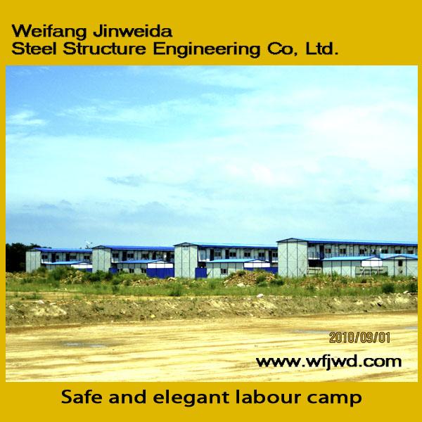 112th Canton Fair-Invitation Letter - Weifang Jinweida ...