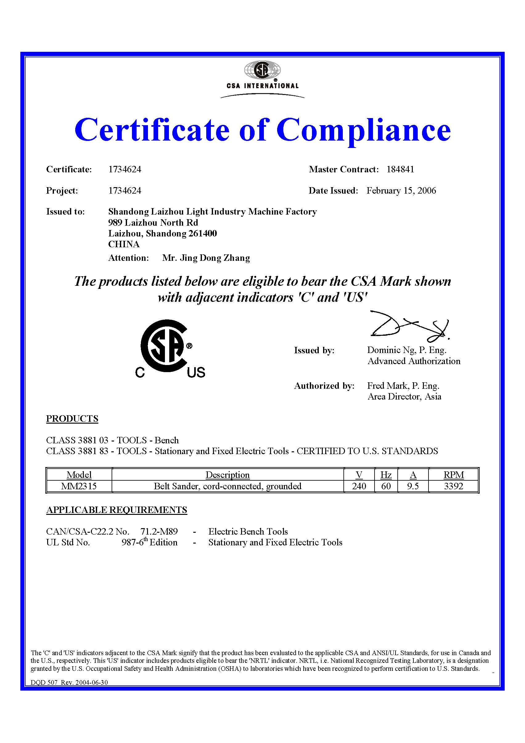 UL certificate for belt sander - Burt Group Co., Ltd.
