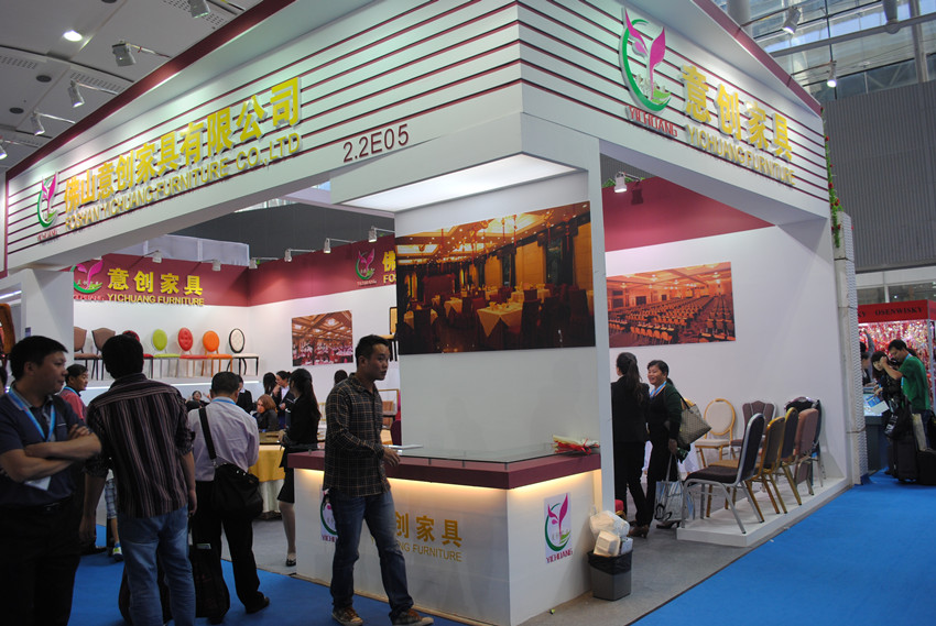 The 31th China International Furniture FairGuangzhou