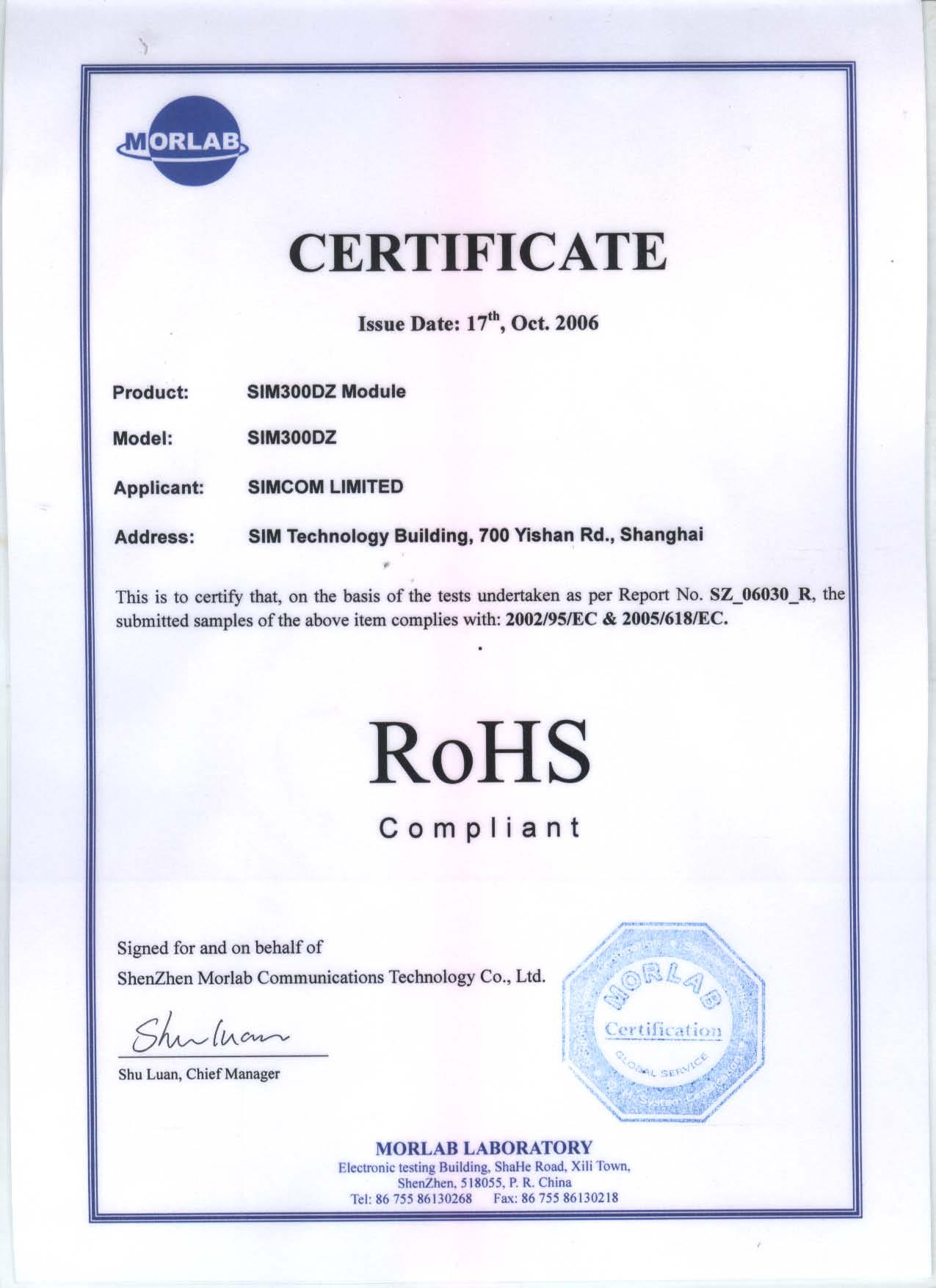 Pin rohs certificate of compliance on pinterest for Reach certificate of compliance template