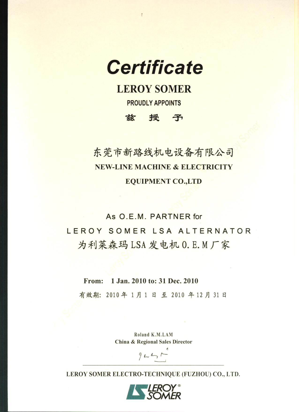 oem leroy somer certification china general company line