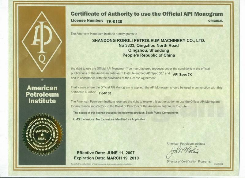 api certificate certificates china
