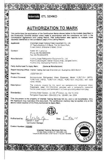 certificate etl water drinking certificates