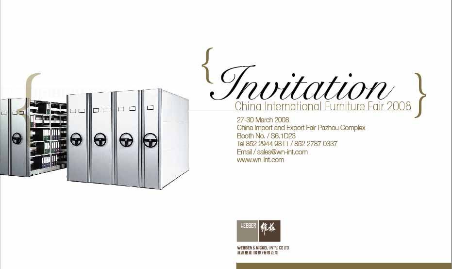 Wooden Invitation was awesome invitations template