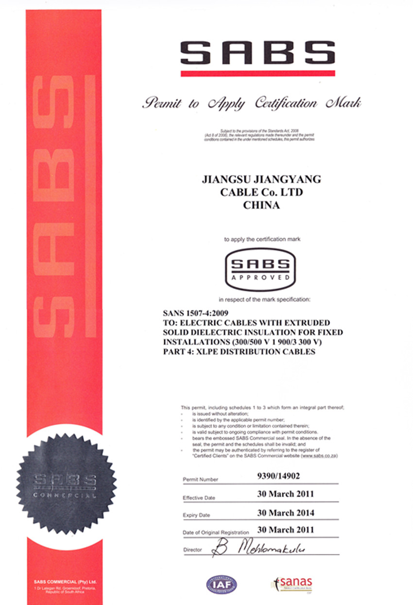 sabs sans 1507 cerficate compliance standard