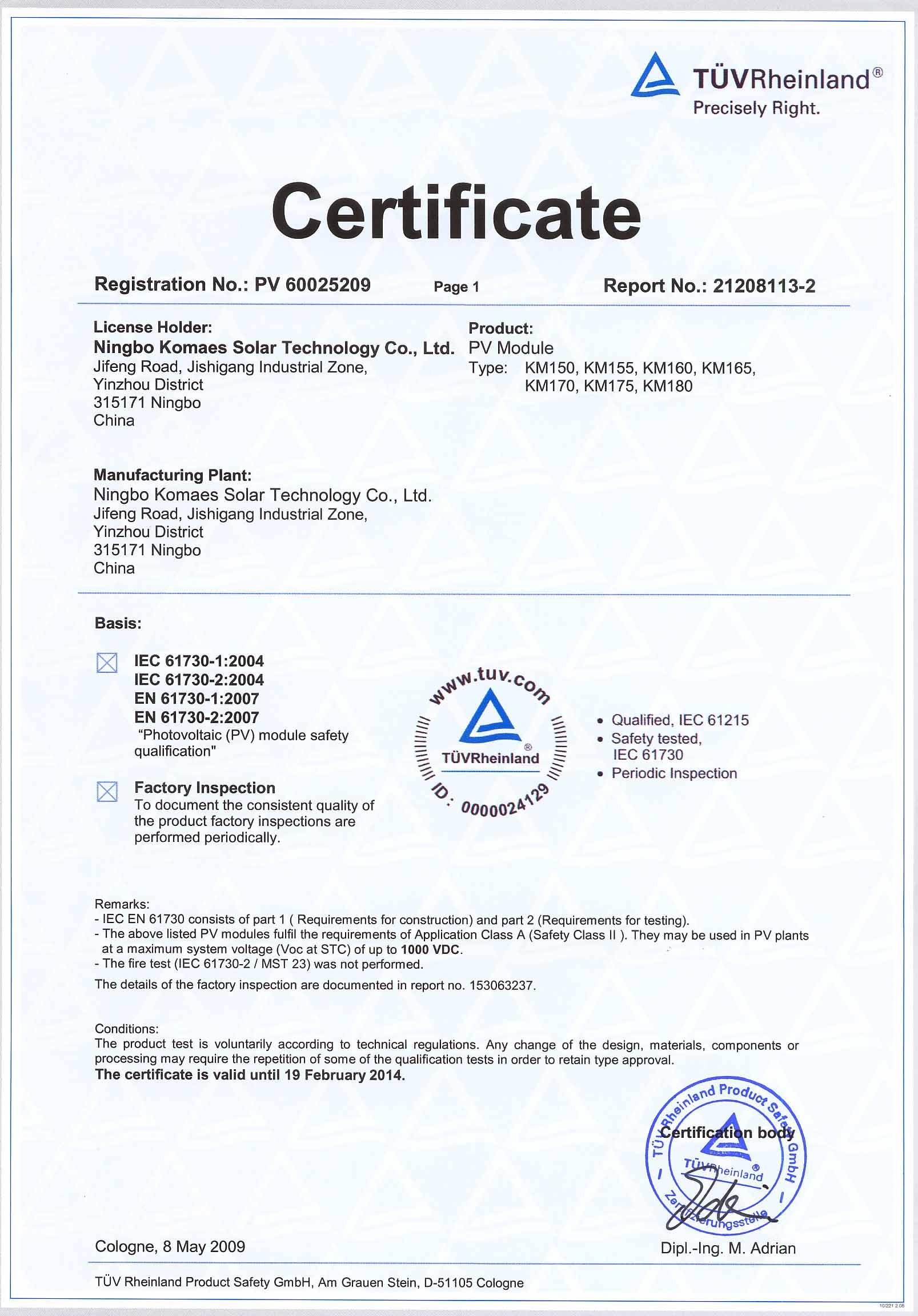 Tuv Iec61730 Certificate Ningbo Komaes Solar Technology