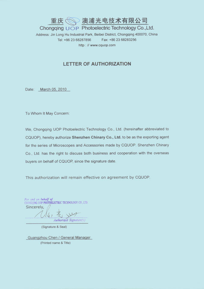 Letter of Authorization - Shenzhen Chinary Co., Ltd.