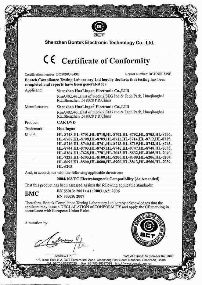 emc certification hualingan