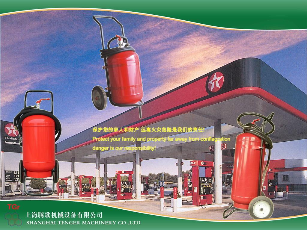 Dry Chemical Powder Fire Extinguisher Trolley Products