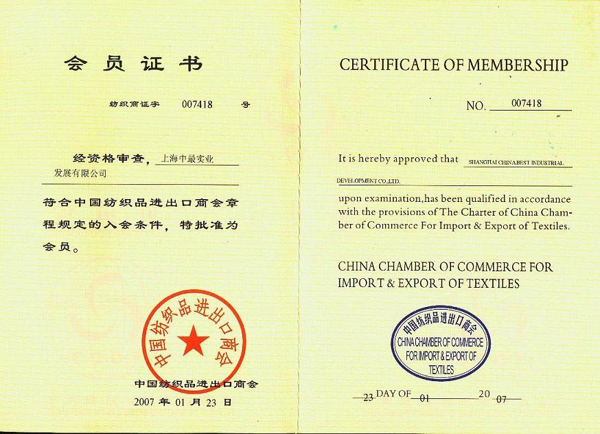 China chamber of commerce for import export textiles for Chambre commerce chine