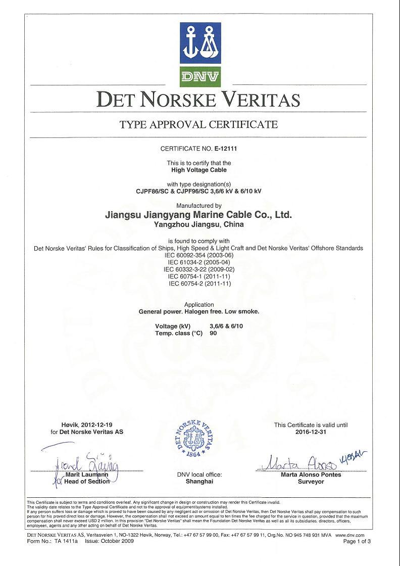 certificate dnv approval det veritas norske cable