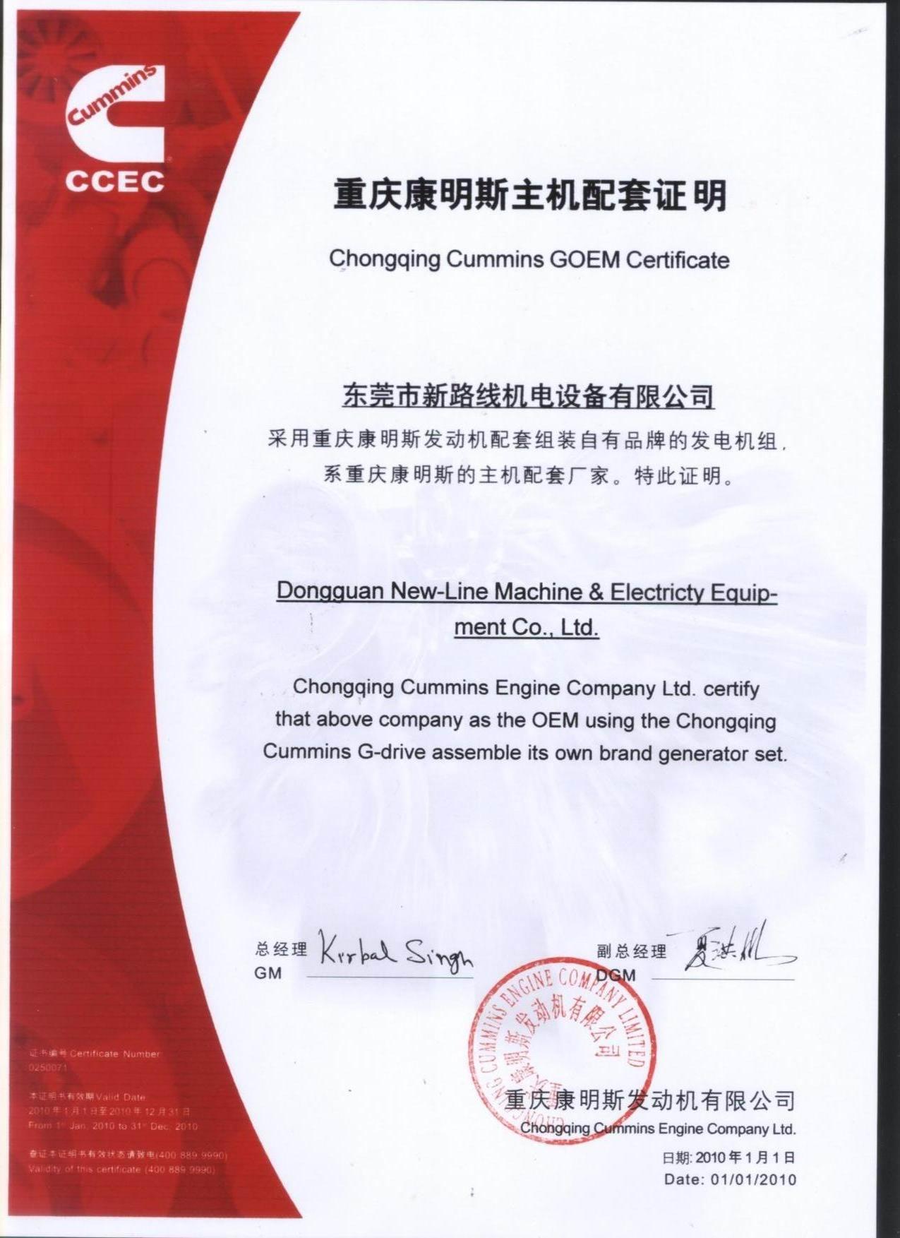 oem certification certified honda ccec