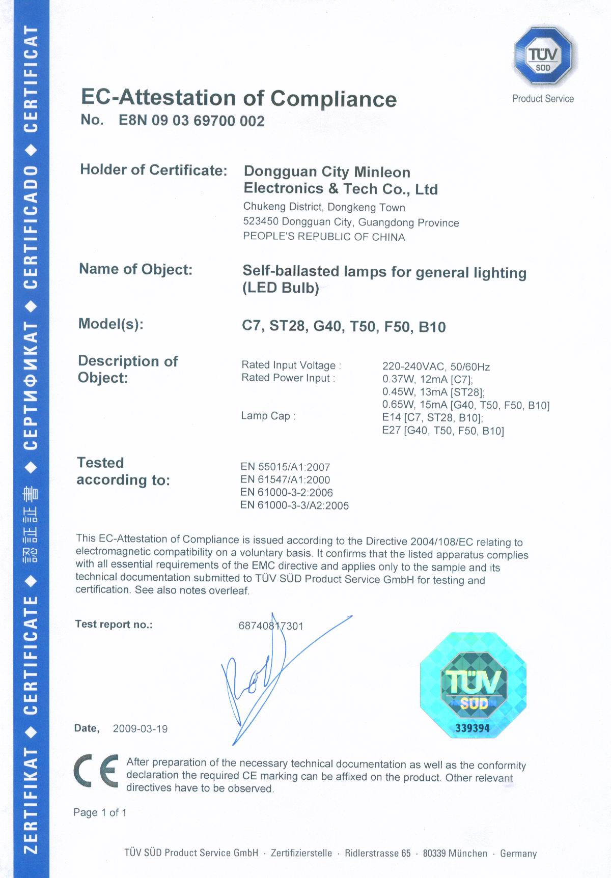 ce certification air china certificate certificates conditioning
