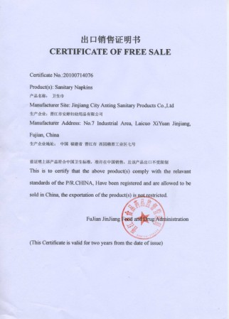 Sample Certificate Of Free Sale In China Gallery