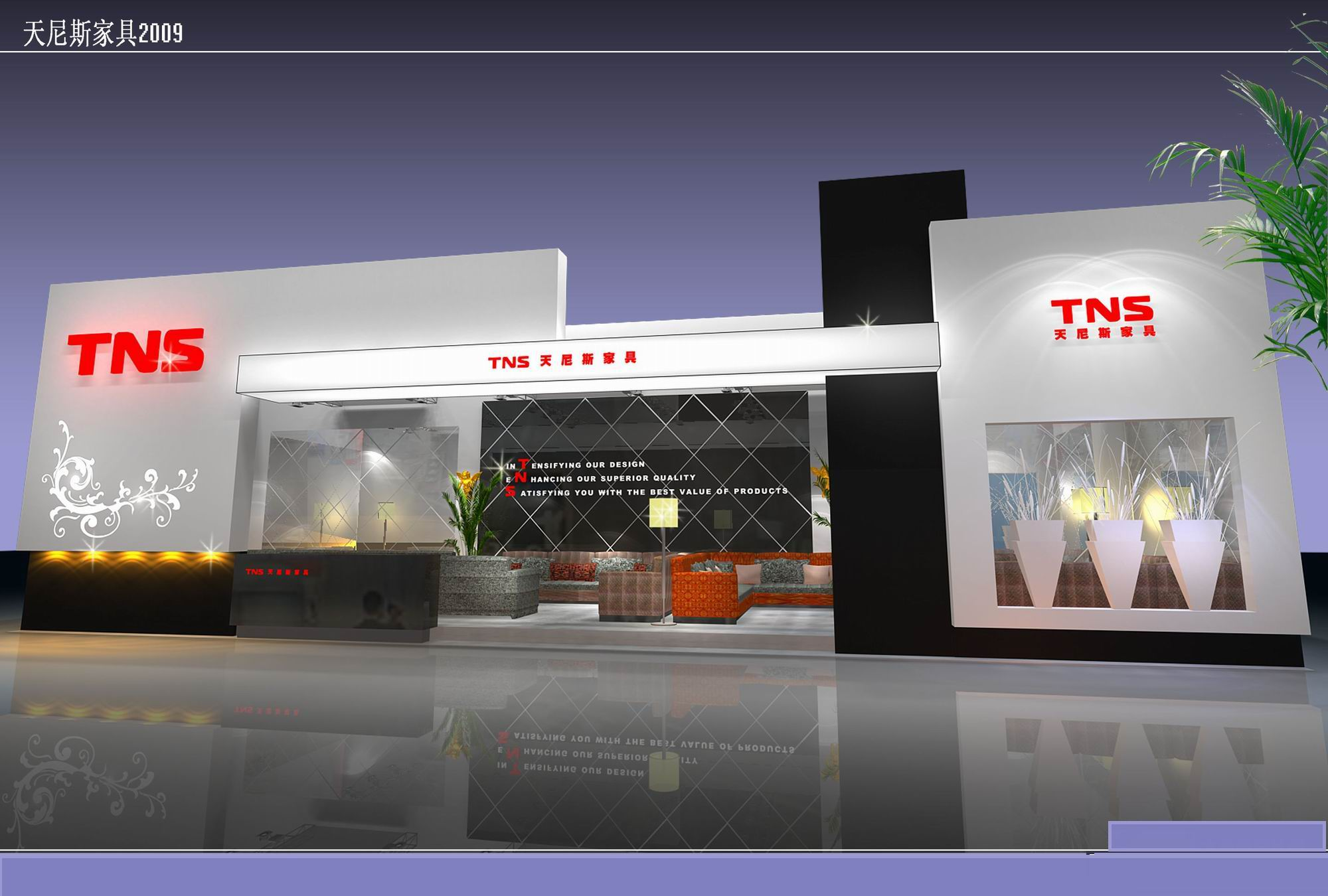 The 15th china international furniture expo tns booth no for Furniture expo