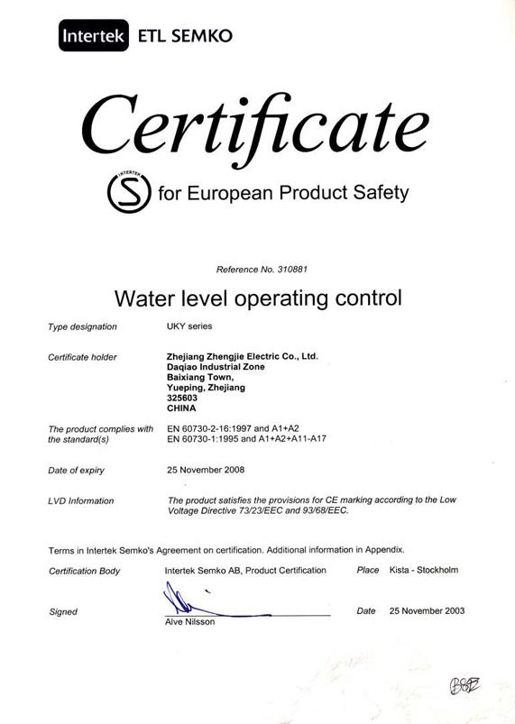 Uky Float Switch Semko Certificate Zhejiang Kripal